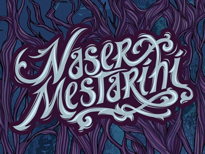 Naser Mestarihi Logo & Album logo hand letterin type typography photoshop illustrator forest grunge texture music rock musician