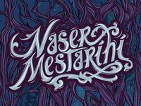 Naser Mestarihi Logo & Album