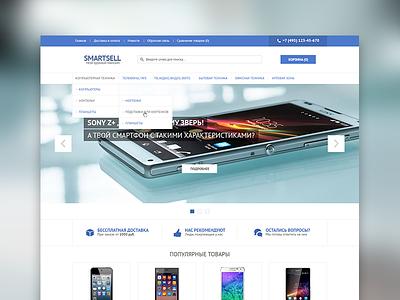Smartsell web ui template store slider shop martsstudio martspro marts landing flat