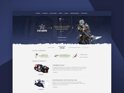 Stargaming webdesign web stargaming star martsstudio martspro marts lineage2 game design