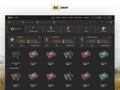 Store random cases PUBG — BGDROP martsstudio martspro marts ui shop pubg battlegrounds playerunknowns game store web