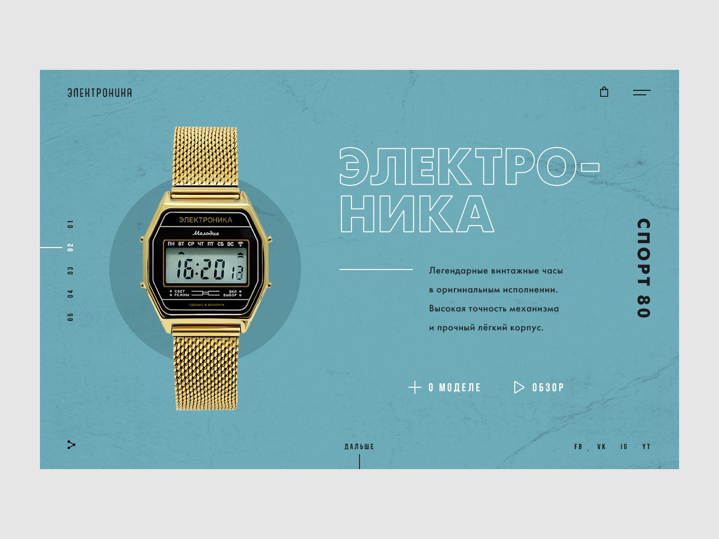 Electronics watch webdesign collages watch website slider minimalism homepage web ux ui design