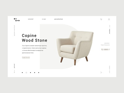 KOMOD logo minimal site chair armchair furniture webdesign homepage website slider minimalism web ux ui design uiux