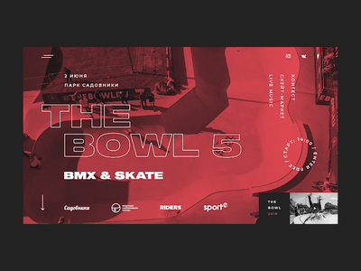 The Bowl design ui ux web minimalism website homepage webdesign animation video uiux skate bmx contest riders