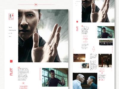 Ip Man 3 promo (concept site)