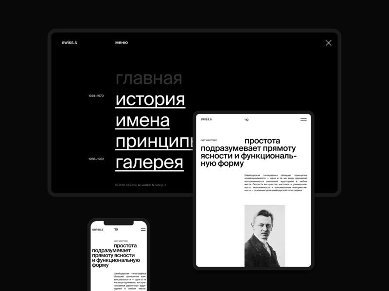 swiss style in typography menu blackandwhite minimalism manimal typo swiss typography swiss style swiss design concept typogaphy inspiration