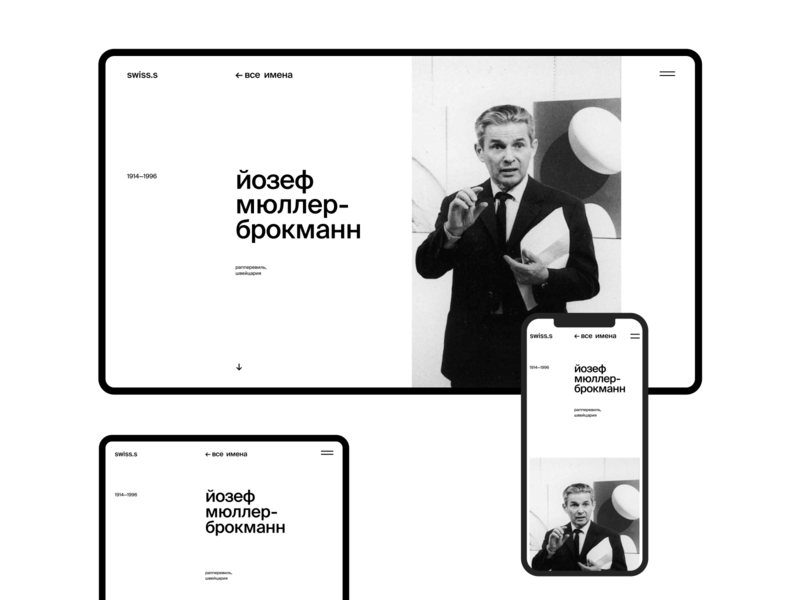 swiss style in typography typography swiss design swiss style webdesign typo swiss minimalism minimal blackandwhite concept typogaphy inspiration