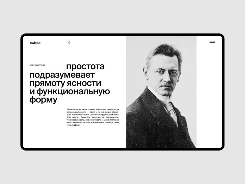 swiss style in typography web design webdesign swiss design typography swiss style swiss typo minimalism minimal blackandwhite concept inspiration