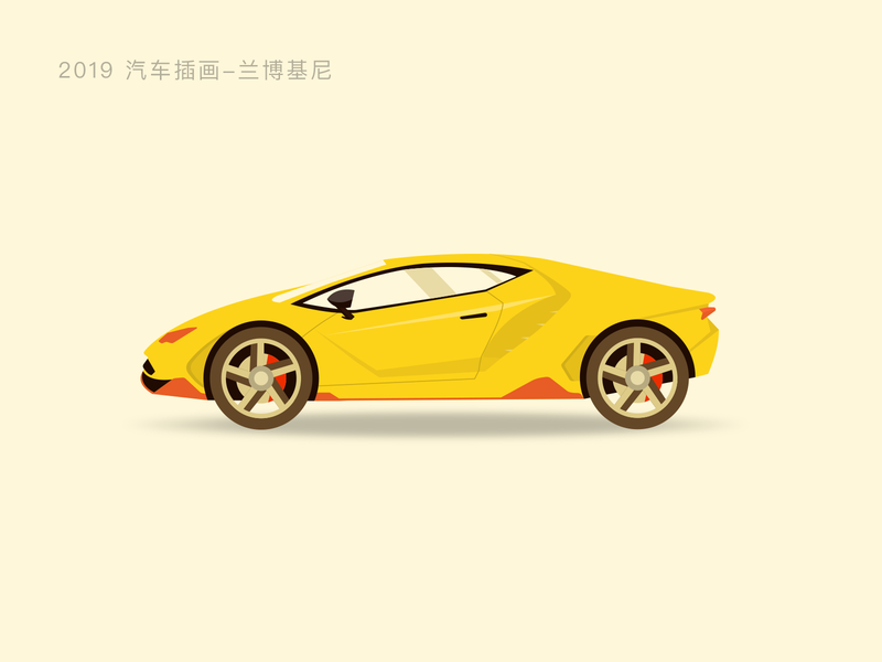 汽车插画-兰博基尼 设计 插图 ui 图标