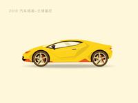 汽车插画-兰博基尼