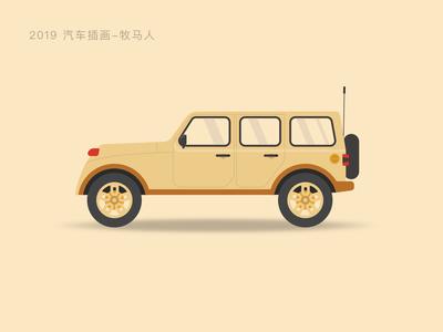汽车插画-牧马人