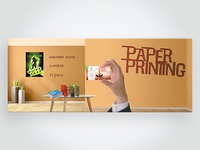 Banners For Paper Print