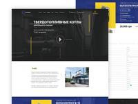 Klimenko - Solid Fuel Boilers