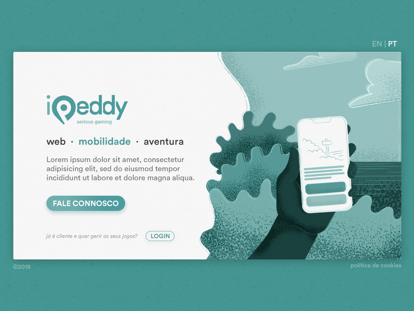 Homepage / Backoffice Entrance app branding illustration green