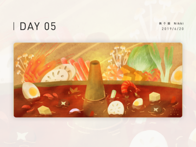 Day05  chafing dish