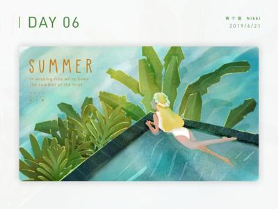 Day06   summer