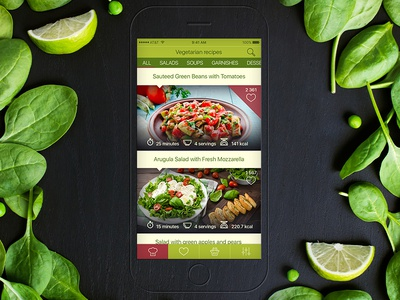 Greenery app