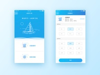 A Jia Learning Pack Mobile App