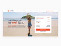 Micro credit header