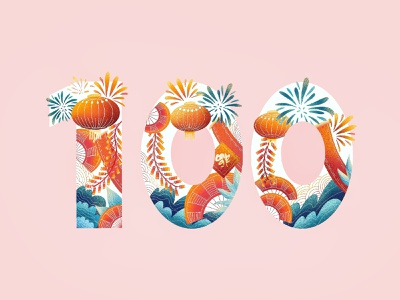 (91/100) This is my 100 Dribbble shot!!! number chinese new year chinesenewyear chinese celebration dribbble 100