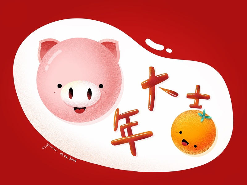 (92/100) Happy Year Of The Pig (猪年大吉!!!) year of the pig pig chinese new year designchallenge illustration