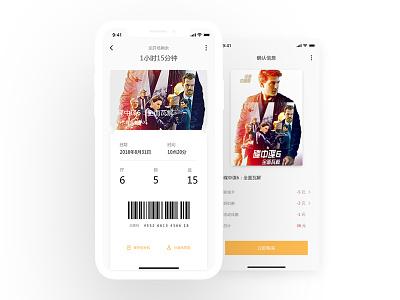 (9/30)Day's UI design training - Movie movie app design ui