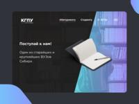 KSPU named after V. P. Astafiev / Homepage