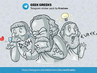 Ancient Greeks. Telegram Stickers
