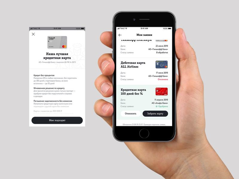 Concept for Tele2 interaction product business digital design ux design clean white mobile app ios ux ui