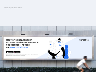 Advertising advertising typography flat design trend illustration design brand identity toneofvoise branding ui