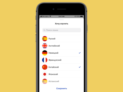 Screen application for learning foreign languages with a tutor illustration ux design flat design app trend ios ux ui