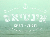 Intias Logo
