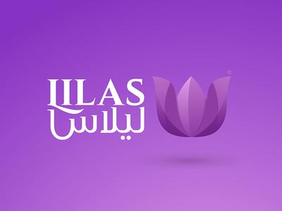 Lilas Logo