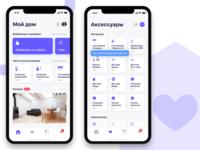 Smart Home – iOS App