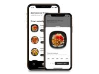 Food Delivery – iOS App