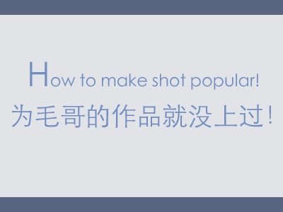 How to make shot popular icon iconfans.com app gui