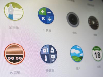 Phone APP icon icon n0dk4ne app