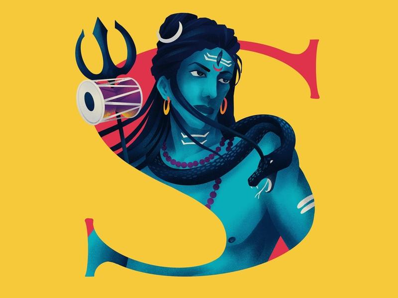 S H I V A 36daysoftype typography s shiva illustration