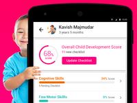 Parentlane Mobile Application