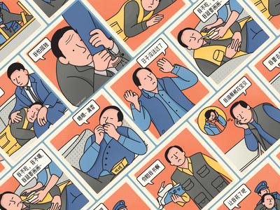 illustrations of Su Daqiang