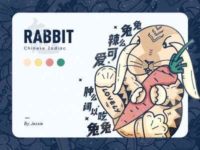 A rabbit illustrations of the Chinese Zodiac