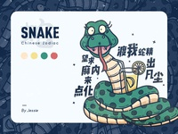 A snake illustration of the Chinese Zodiac