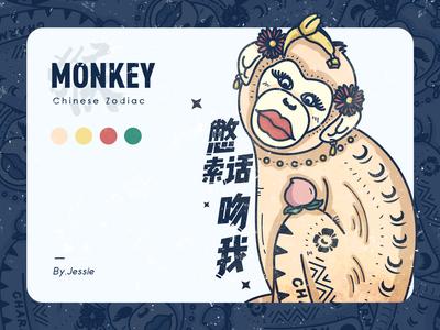 A monkey illustration of the Chinese Zodiac