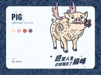 A pig illustration of the Chinese Zodiac