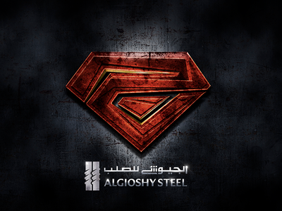 Man of Steel /Arabic Version
