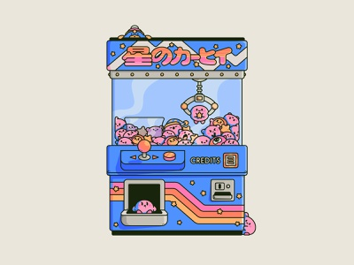 Kirby's Adventure | Crane Fever game crane kirby gaming nintendo illustration