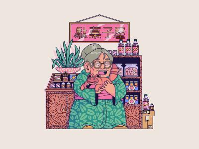 Atsuko & Nuki anime design character illustration nuki atsuko