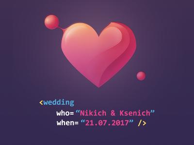 wedding invitation heart wedding invite vector