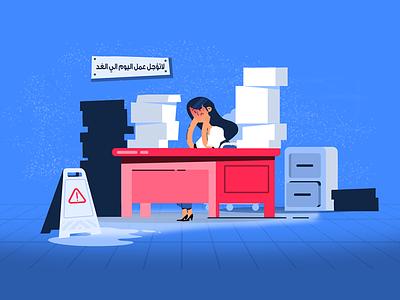 Working hard ? company office illustration sad-girl paperwork work