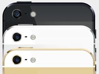 Free iPhone 5S (PSD) GUI V5